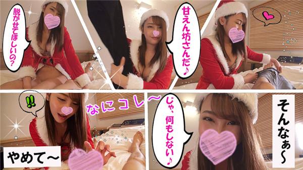 FC2 PPV 1216836 - Riria Kawashima 川島りりあ
