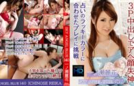 XXX-AV 24215 スカイエンジェル ブルー Vol.140 Part3 - Reika Ichinose 一ノ瀬麗花