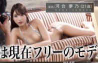 277DCV-154 カリギゅラ file.01