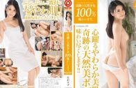 6000Kbps FHD ABP-482 奇跡の天然少女100%味わいます。volume.08 – Miyazawa Suzu 宮沢すず