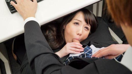 Erito Forbidden Work Fuck Under-Desk BJ