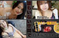 C0930 ki200523 人妻斬り 自画撮りオナニー特集