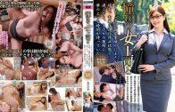 6000Kbps FHD MOND-191 憧れの女上司と 葵百合香