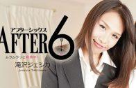 HEYZO 2287 アフター6~ムラムラっと発情中!~ – Jessica Takizawa 滝沢ジェシカ