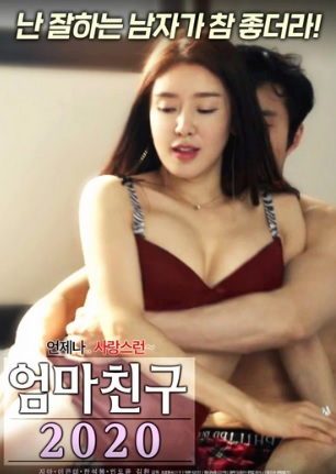 Korean Pornstar