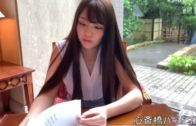 Japan Girl with erotic waist is disturbed by vulgar man