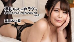 outstanding huge Japan breasts