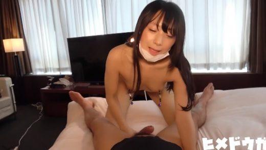 19 years old beautiful Japan girl lewd