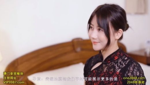China girl wants to be a porn actress