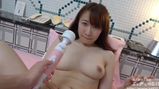 Japan Innocent Lust