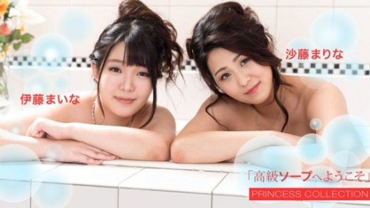 Japan Luxury Spa with hot girls