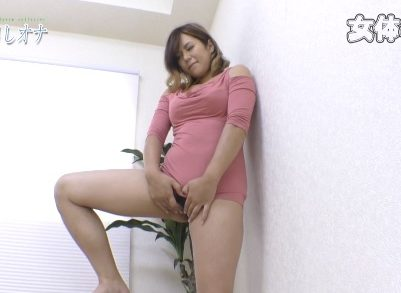 Japan girl masturbating with vaginal fluid