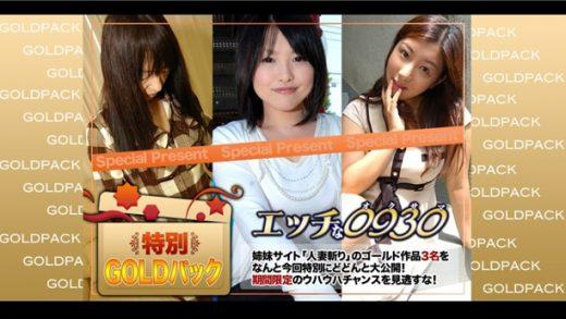 Japan lascivious MILFs