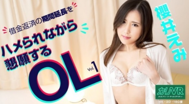 Japanese girl plays JAV VR for the first time