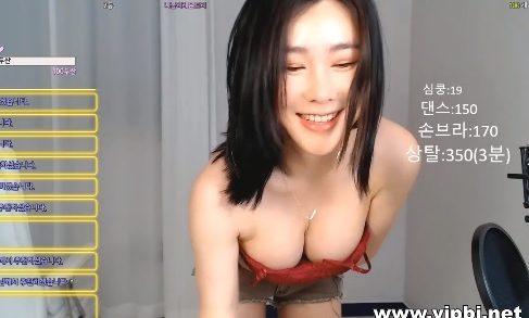 Korean women fucking video
