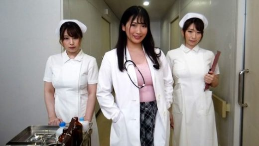 Special sex hospital in Japan