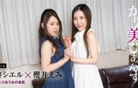 The soft skin of two beautiful Japan girls