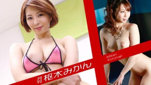 Tonight's with Japan Girlfriend