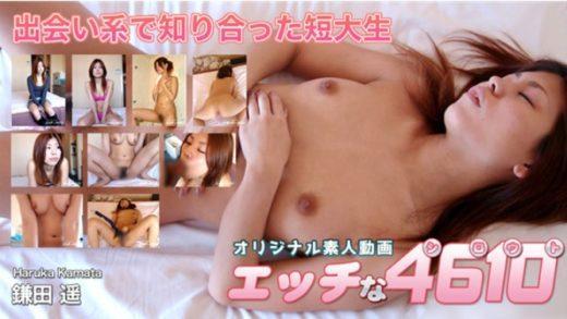 home videos of an average guy banging Japan pornstars