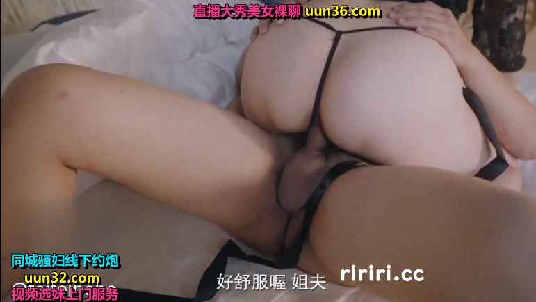 18-year-old Taiwanese beauty has sex with her brother-in-law
