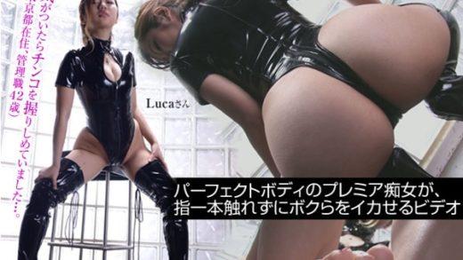 A video of a perfect Japan body premier slut