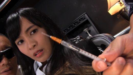 Female Body Torture Institute in Japan - 6000Kbps FHD