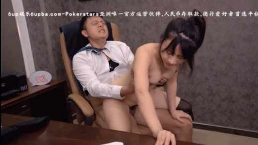 Forcing female Chinese workers into the office