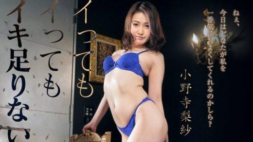 Fuck Japanese beautiful girl till she drop
