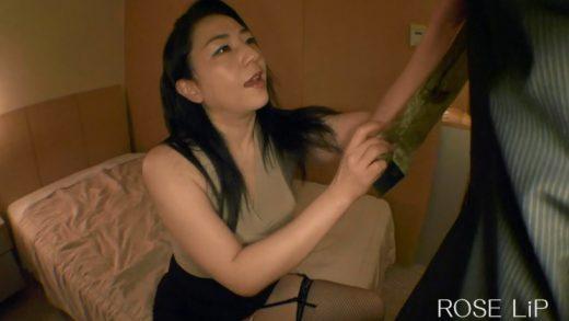 Fucking The Japan Teacher