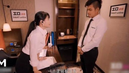 Hongkong female director punishes wrong employee