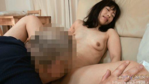 Japan Hidden Surprise