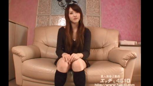 Japan Horny Brunette Wants Dick