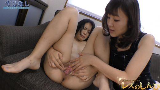 Japan Lesbian Pet Edition