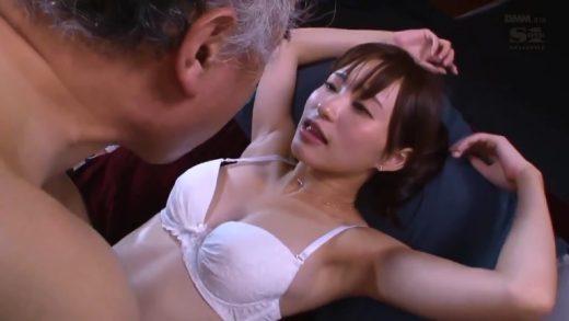 Japan girl addicted Sexual intercourse