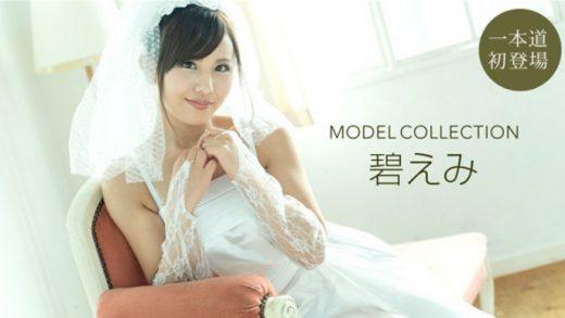 Japanese bride makes love to her ex-boyfriend before the wedding