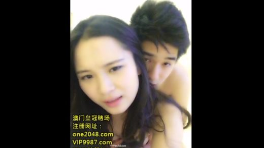 The best Chinese couple love selfies