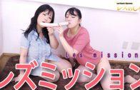 A Sex Ed Japan Lesbian Teacher