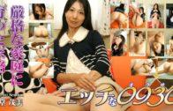 From Japan Ass To Mouth – Shigemi Sendou 仙堂茂美