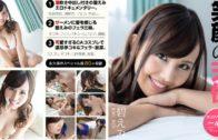 Japan Full Fisting Porn Video
