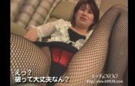 Japan of Tits and Ass with Akemi Kawabata 川端明美