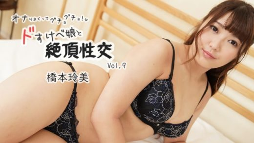 Orgasms With A Horny Japan Pussy Girl