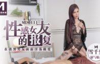 Scum boyfriend's revenge on Chinese girlfriends