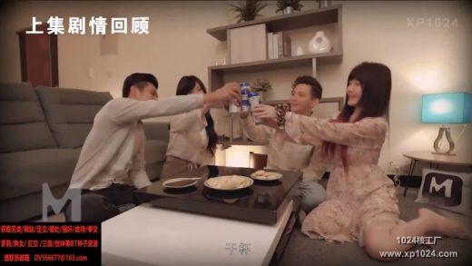 1.17-2 China Group Sex