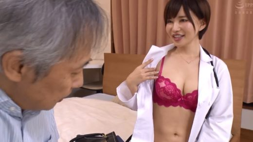 6000Kbps FHD Complete sexual health care for Japanese men at home