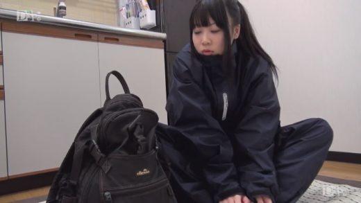 Backpacker Homeless Japan Girl