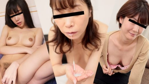 Beautiful Japanese mature woman deliberately masturbating