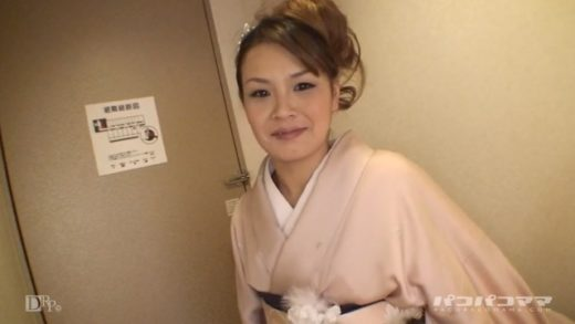 Beautiful wife wears traditional Japan clothes
