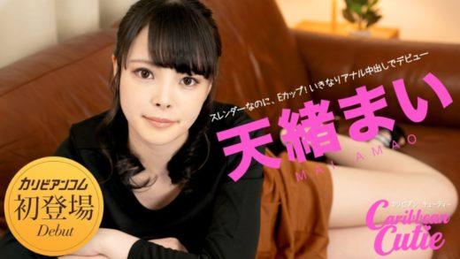 Best Japan Beauty