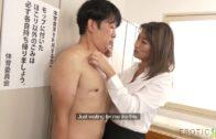 Busty Japanese MILF Fucks Shy Guy