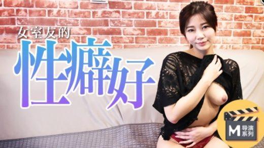 China Anal Angels